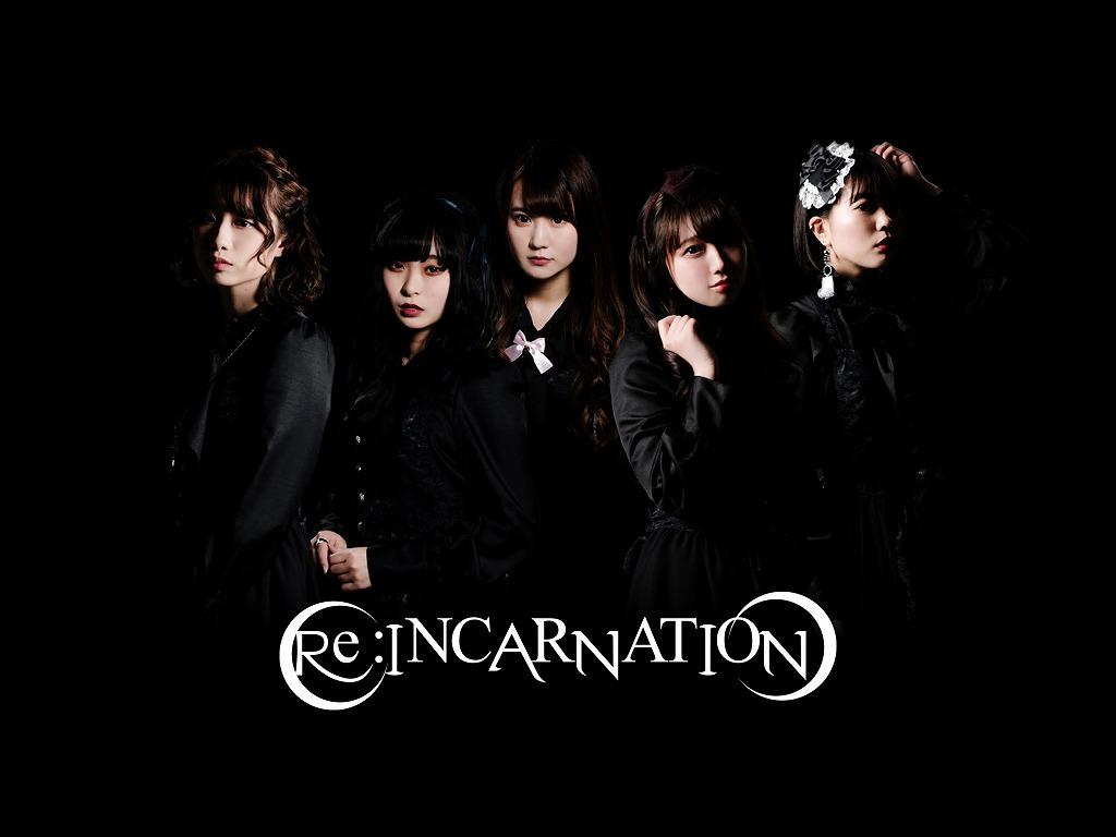 馬鹿にした連中を見返してやる!!Re:INCARNATION、強い生きざまを記したデジタルシングルを2曲同時配信!!