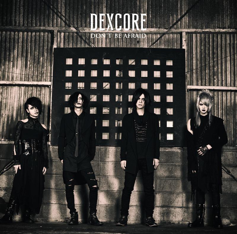 「環境の変化を恐れるな」、DEXCOREがコンセプト盤「DON'T BE AFRAID」に刻んだ痛い心の叫び!!